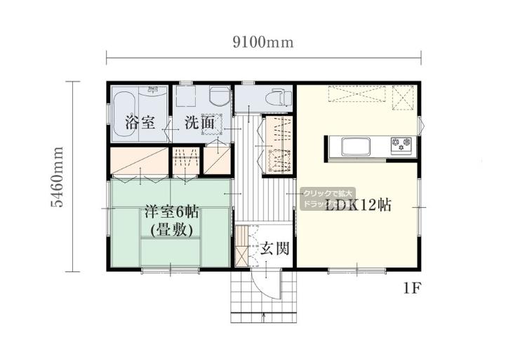 平屋の家を超【狭小】住宅に!!気になる間取り&価格や素敵 ...